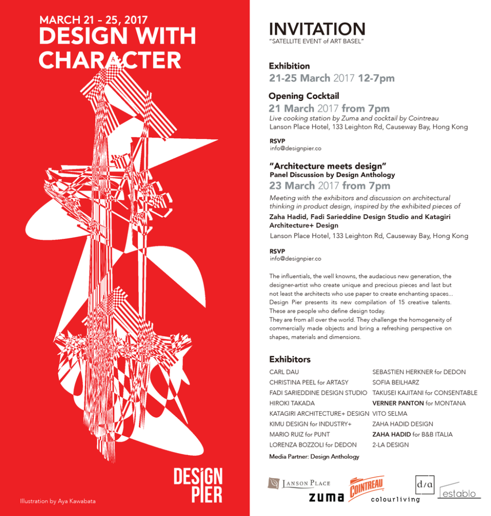 DesignPier_Hongkong